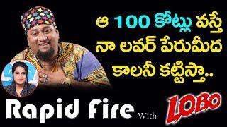 Patas Show Comedian Lobo Rapid Fire | Exclusive Interview | Top Telugu TV Interview