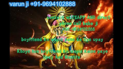 +91 96941 02888 Wife Vashikaran Mantra in  Austria,Canada New Zealand uk France Singapore