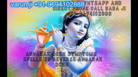 +91 96941 02888 Lost Love Back Expert in  Austria,Canada New Zealand uk France Singapore