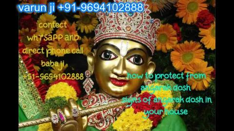 +91 96941 02888 Voodoo Spell Specialist in  Austria,Canada New Zealand uk France Singapore