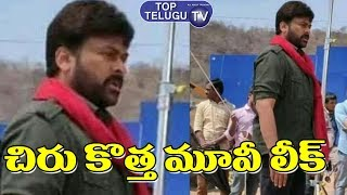 Megastar Chiranjeevi New Movie LEAK | Koratala Shiva | Ram Charan |Tollywood News | Top Telugu TV