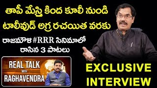 Suddala Ashok Teja Full Interview | Real Talk With Raghavendra | Top Telugu TV