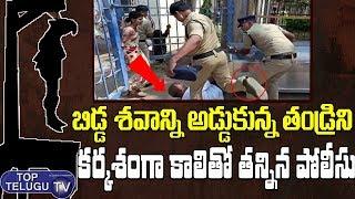 Kollur Narayana Jr College Issue News Updates   Telangana Police   Breaking News   Top Telugu TV