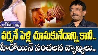 Tollywood Actress Wants Marry RGV | Actress Gayatri Guptha | Enter The Girl Dragon Movie | Beautiful