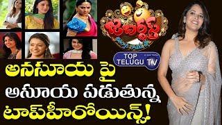 Anchor Anasuya Remuneration News Updates | Jabardasth Latest Promo | Hyper Aadi | Top Telugu TV