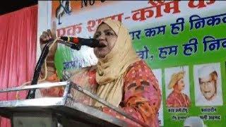 बिहार चुनाव में CAA और NRC का समर्थन करने वालो को बेनकाब करेंगे : सुमैया राना