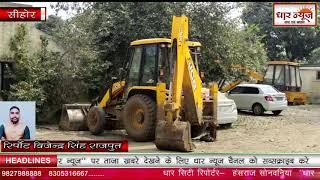 सीहोर में अवैध खनन व परिवहन पर लगातार कार्यवाही की जा रही है