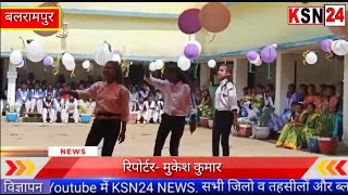 बलरामपुर/शा.कन्या उच्च. मा.विद्यालय में सांस्कृतिक कार्यक्रम से 12वीं के विद्यार्थियों को विदाई गई..