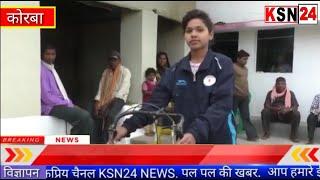 कोरबा/युवा खिलाड़ी दुर्गेश्वरी पटेल ने उत्तराखंड नेशनल साइकिलिंग प्रतियोगिता में 4 स्थान प्राप्त की.