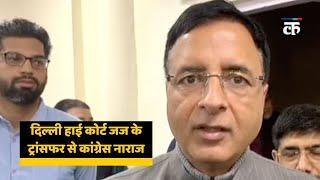 कानून की सबसे ज्यादा धज्जियां उड़ाने वाले कानून मंत्री हैं रविशंकर प्रसाद : सुरजेवाला