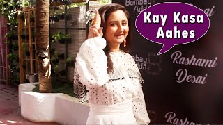 Rashmi Desai FUNNY Moment With Photographers | Spotted At Bigg Boss Interviews