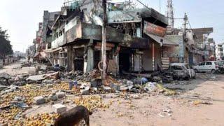 #Delhi // दिल्ली में हिंसा थमी अब शांति, अब तक 34 की मौत और 150 से अधिक घायल