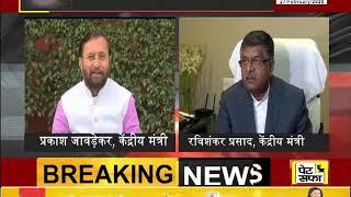 RAJNEETI || SONIA GANDHI की बातों से 'छलनी' BJP नेता ! || JANTA TV