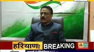 कुलदीप राठौर ने ब्लॉक अध्यक्षों को जारी किए ये निर्देश