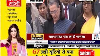DELHI हिंसा:राष्ट्रपति से मिले सोनिया-मनमोहन, मुलाकात के बाद कहीं ये बातें
