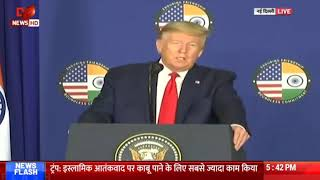 PM Modi wants people to have religious freedom and I believe that's what he wants: President Trump