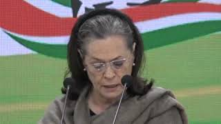 Congress President Smt. Sonia Gandhi addresses media at AICC HQ on Delhi Violence