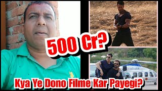 Kya Sooryavanshi Aur Baaghi 3 Ek Saath Milkar 500 Crores Kamalegi MARCH Mahine Mein?