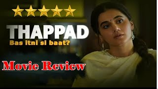 Thappad Movie Review । Taapsee Pannu ।  Anubhav Sinha । Pavail Gulati | News Remind