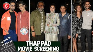 Taapsee Pannu's Thappad Screening Was A Star-Studded Affair | Ayushmann Khurrana | Kriti Kharbanda