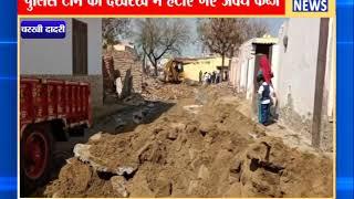 अवैध कब्जों पर प्रशासन चलाएगा पीला पंजा || ANV NEWS CHARKHI DADRI - HARYANA