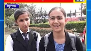 महिला डीएसपी ने छात्राओं को किया जागरूक || ANV NEWS YAMMUNANAGAR - HARYANA