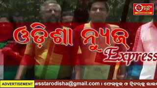 odisha news express 27.02.2020