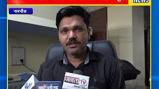 फसल बीमा योजना बनी किसानों के लिए वरदान || ANV NEWS  NARNAUL- HIMACHAL