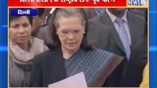 पूर्व प्रधानमंत्री मनमोहन ने दिल्ली हिंसा को बताया राष्ट्रीय शर्म || ANV NEWS DELHI - NATIONAL