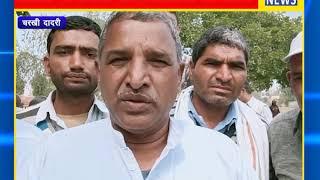 मांगों को लेकर सड़कों पर गरजे कर्मचारी || ANV NEWS CHARKI DADRI - HARYANA