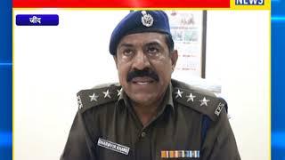 बैंक सुरक्षा गार्ड की बंदूक से अचानक चली गोली  || ANV NEWS JIND - HARYANA