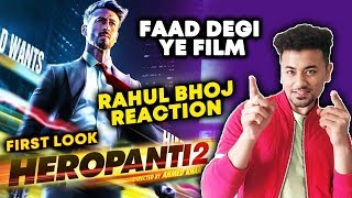 HEROPANTI 2 FIRST LOOK Reaction | Tiger Shroff Back Again | Releasing 2021