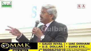 Milat Foundation Gulbarga Ki Janib Se Engineer, Doctor, Advocates, Ka ijlas Munaqeed Kiya Gaya