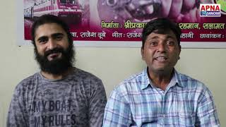 कल रिलीज हो रही है Yara Teri Yari   Director Shivjit Kumar, Writer Suraj Dwivedi