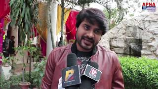 #Raghav Pandey Interview | On Location #Gorakhpuriya Rangbaaz | Apna Samachar