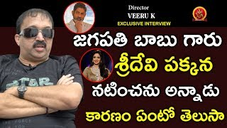 Director Veeru K Exclusive Interview || Close Encounter With Anusha || BhavaniHD Movies