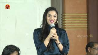Rahu Movie Press Meet | Kirti Garg | Subbu Vedula
