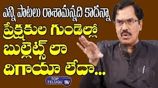 Suddala Ashok Teja Pokiri Movie Dialogue   Telangana Folk Songs   Real Talk With Raghavendra