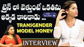 TIK TOK Fame Transgender Honey Emotional Interview | Tik Tok Stars Interviews | Top Telugu TV