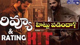 HIT Movie Review | Vishwak Sen New Movie HIT Genuine Review &Ratings | Ruhani Sharma | Top Telugu TV