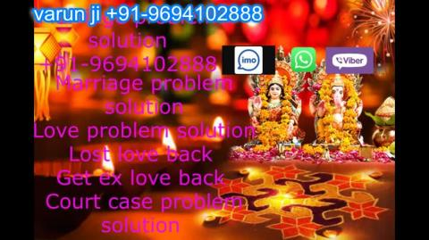 +91 96941 02888 Vashikaran Tona Totka in  Austria,Canada New Zealand uk France Singapore