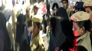 Breaking News Hyderabad | Women's And Children's Got Arrested While Protest | @ SACH NEWS |