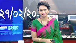 Bangla Talk show  বিষয়: বেগম খালেদা জিয়ার মামলার শুনানি শেষে আইনজীবীদের ব্রিফিং