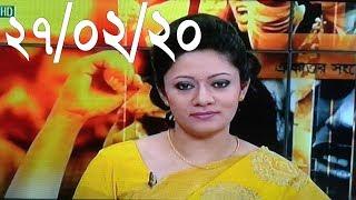 Bangla Talk show  বিষয়: খালেদা জিয়া মুক্ত মানুষের মতো চিকিৎসা পাবেন না : হাইকোর্ট