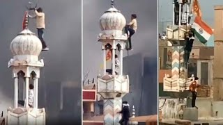 """Ashok Nagar (Delhi) Masjid being Destroyed and Placed with Saffron Flag 