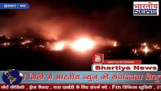 कबाड के कारखाने में अज्ञात कारणो के चलते लगी अचानक भिषण आग, लाखो ₹ का माल जलकर हुआ खाक। #bn #Dhar