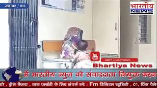 4 दिन की नवजात बच्ची का गला घोट कर मारने वाले जीजा साली को आजीवन कारावास की सजा। #bn #Dhar