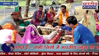 मालवाड़ा में विशाल कलश यात्रा के साथ भव्य प्राण प्रतिष्ठा महोत्सव की हुई शुरुआत। #bn #Dhar