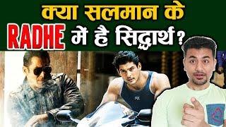 Will Sidharth Shukla Star In Salman Khan's RADHE? | News Doing Rounds Again
