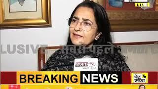 HARYANA BUDGET से पहले JANTA TV पर क्या बोलीं CONGRESS नेता और तोशाम से विधायक किरण चौधरी